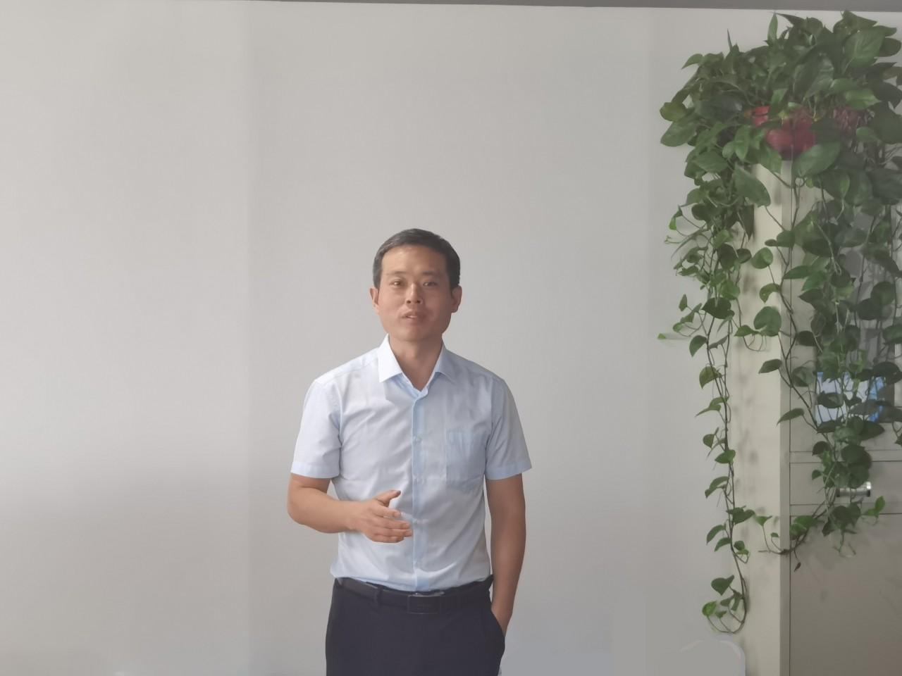 会议-张新华.jpg