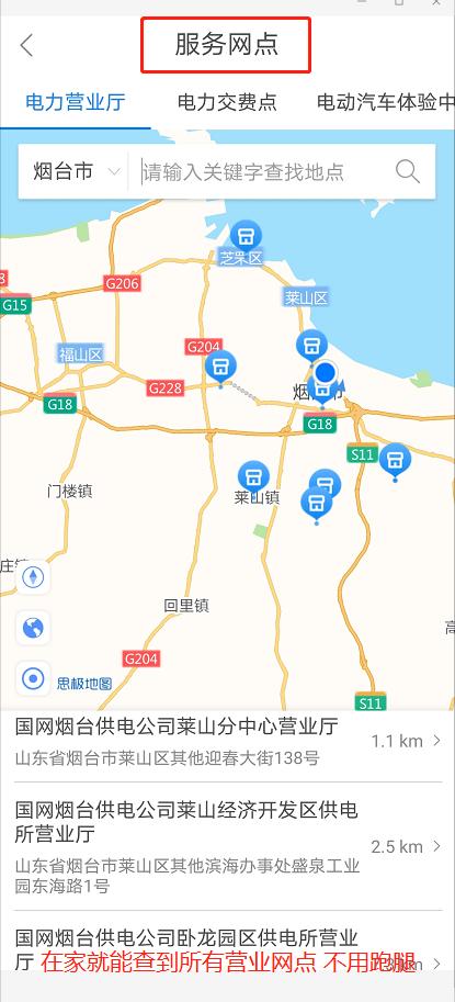 功能4�W�c查�.png