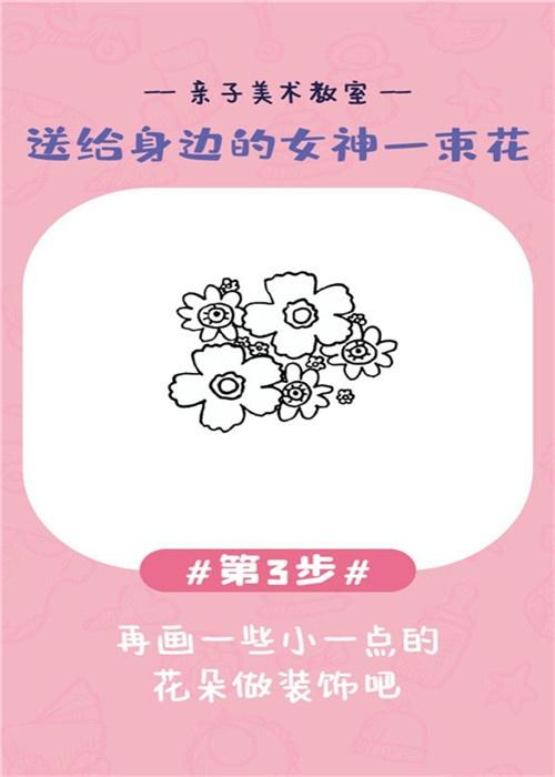 微信图片_202003071028212.jpg
