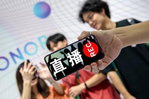 广州政策直播.jpg