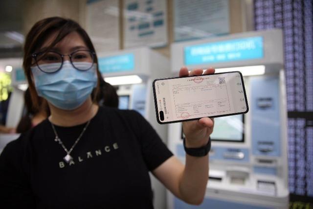 中山市人民医院电子票据.jpeg