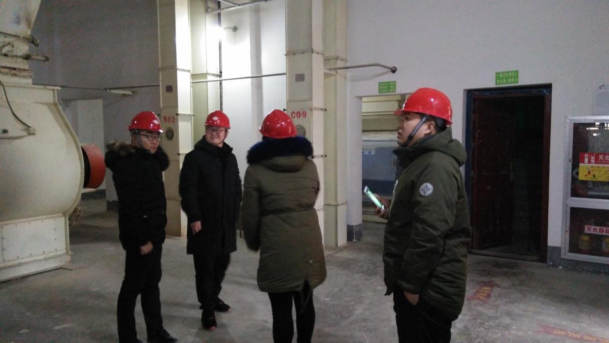 牧原集团安徽公司饲料板块与牧仕达探讨定制合作