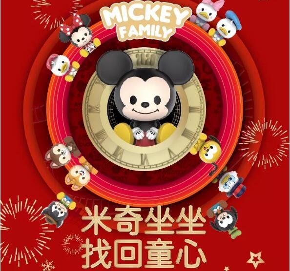 商场美陈-米奇童话城堡开业了!