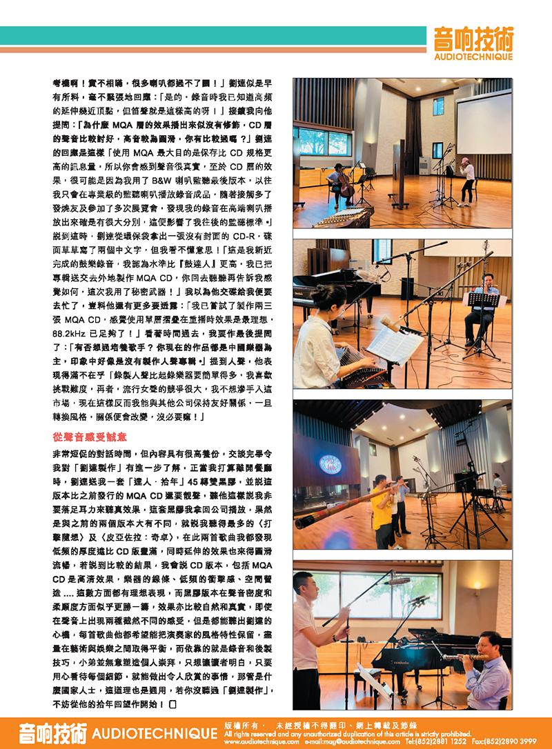 雜誌460_達人藝典(1)_页面_2.png