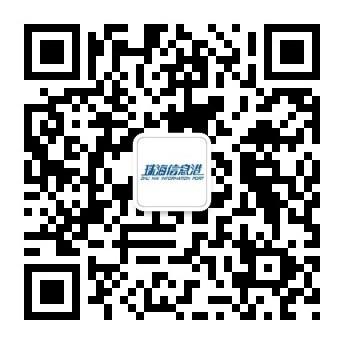 珠海信息港公众号二维码.jpg