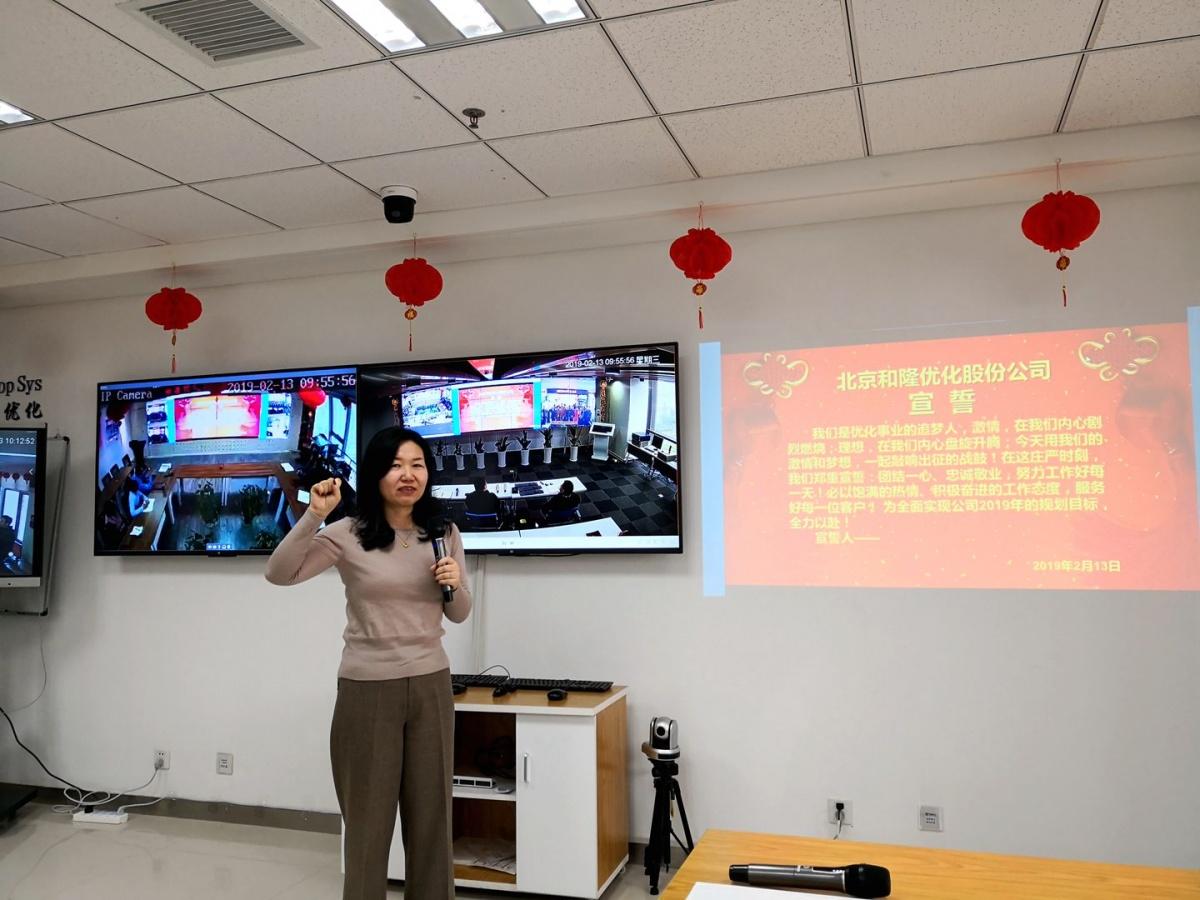 北京宣誓2.jpg