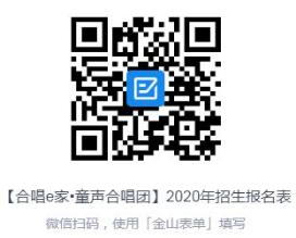 微信图片_20200820090709.png