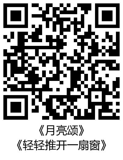 微信图片_20201007092219.png