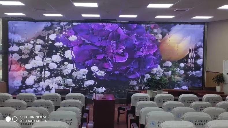 高科P3 贵阳北师大附中会议室 21平米.jpg