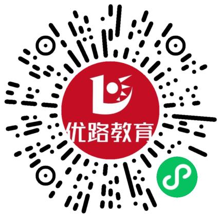 临考演练.png
