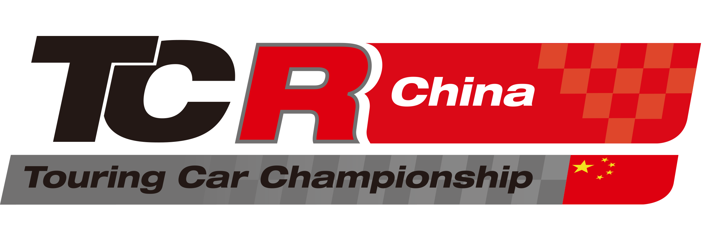 TCR_China(黑色).png