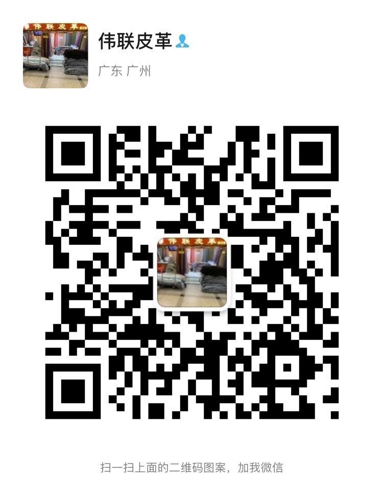 微信图片_20200424170235.jpg