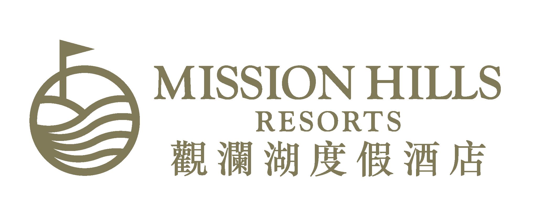酒店logo.png