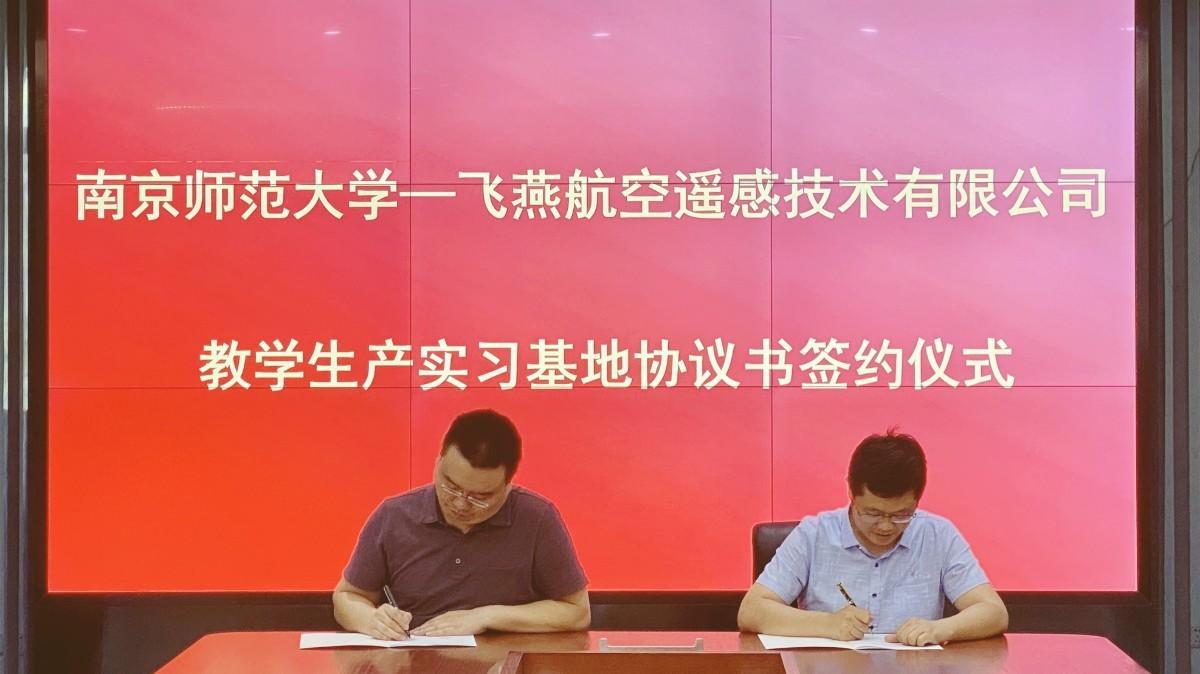 图 系副主任温永宁教授(左)与技术副总严明(右)签约