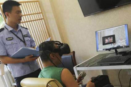 VR戒毒模拟系统以互动实操的方式辅助戒毒
