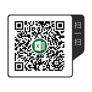 Excel高效100招.png