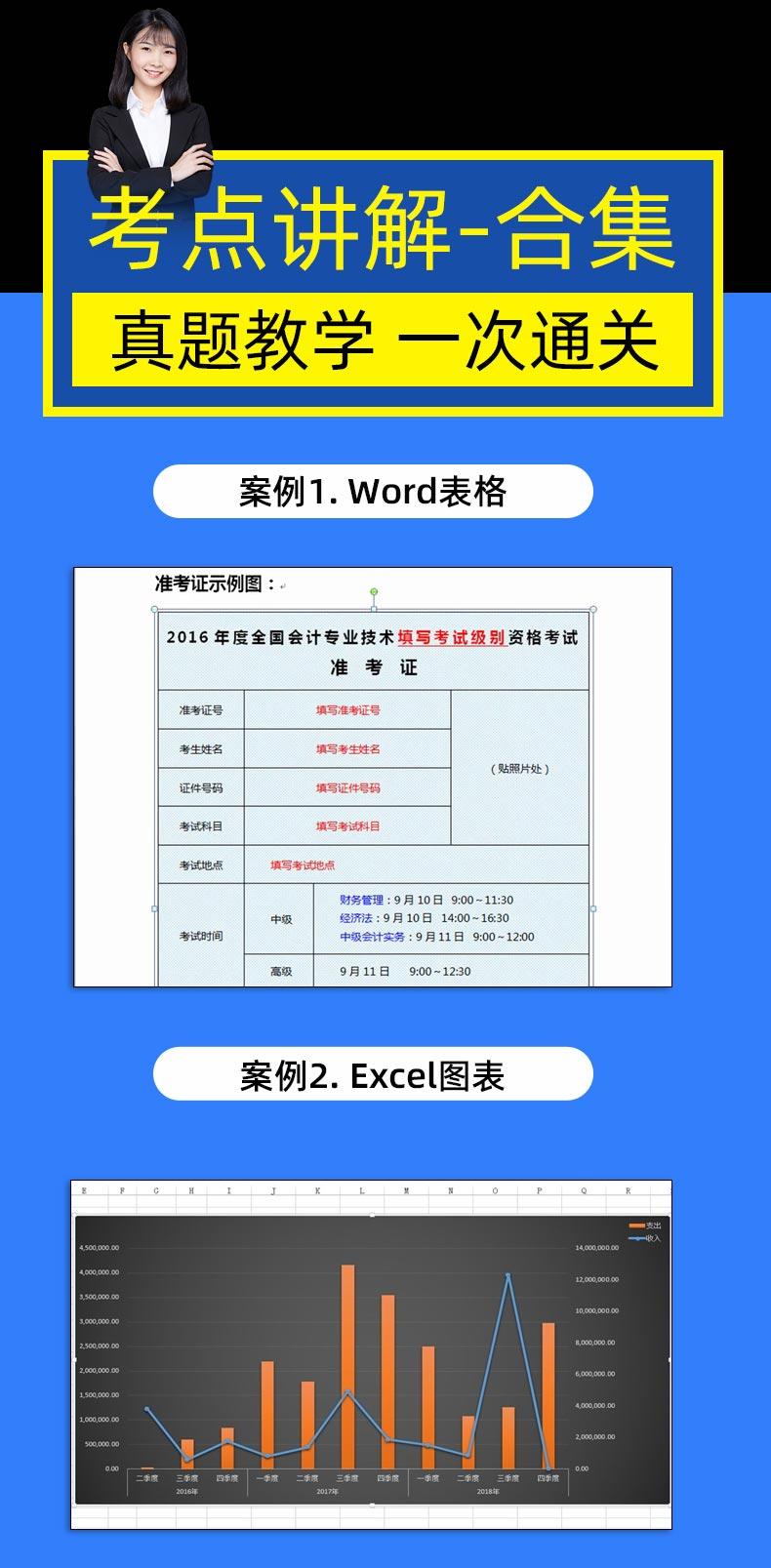 计算机三级报名时间_2020年9月全国计算机等级考试报考时间-四川-考无忧网校