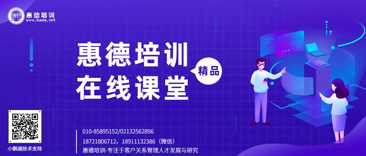 惠德培训小鹅通店铺宣传 - 副本.png