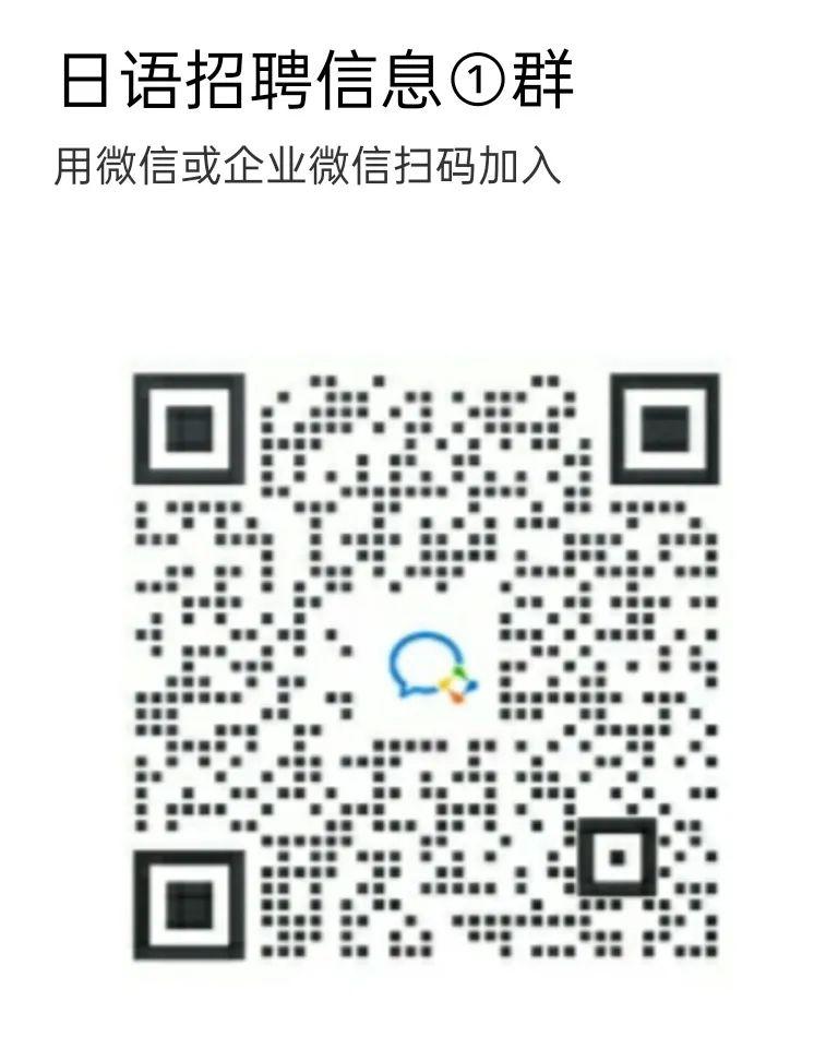 微信图片_20200924125258.jpg