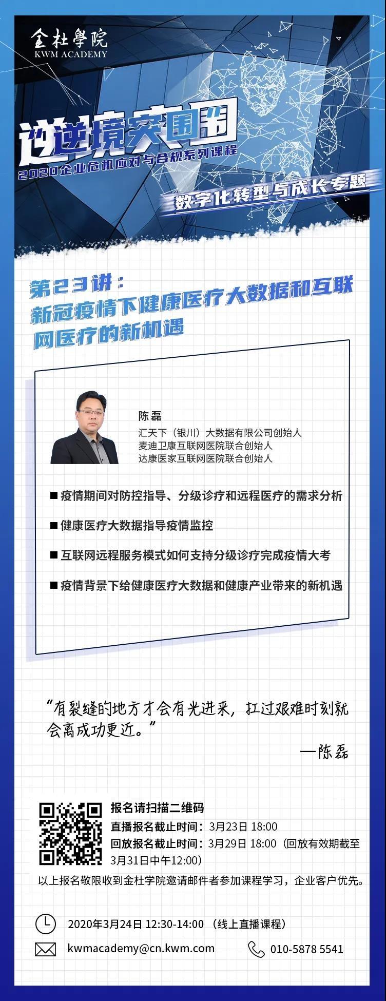 微信圖片_20200320121618.jpg