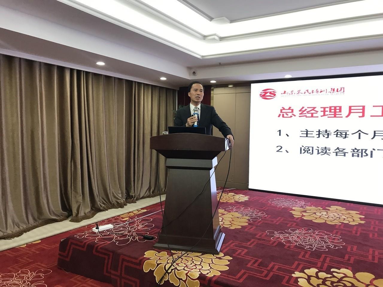 热烈祝贺山东朱氏药业集团高层会议圆满举行!