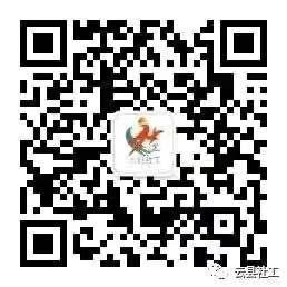 微信图片_20200102115440.jpg