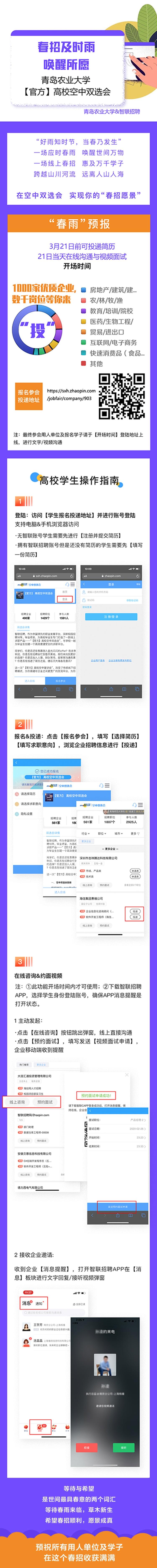 mmexport1584613534840.jpg