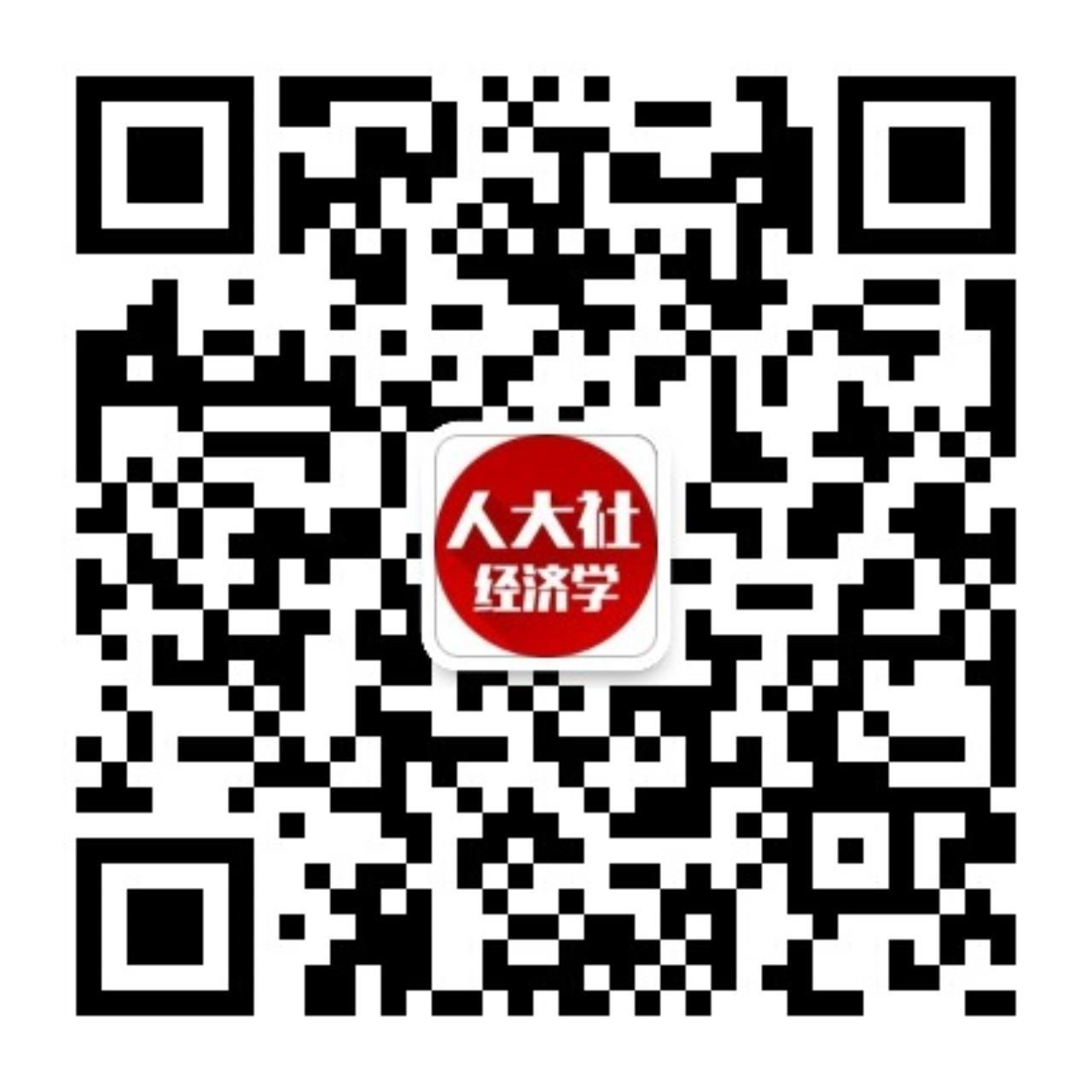 qrcode_for_gh_3b329f1cb392_1280.jpg