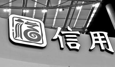 2867881_chenmei_1531121335199_b.jpg