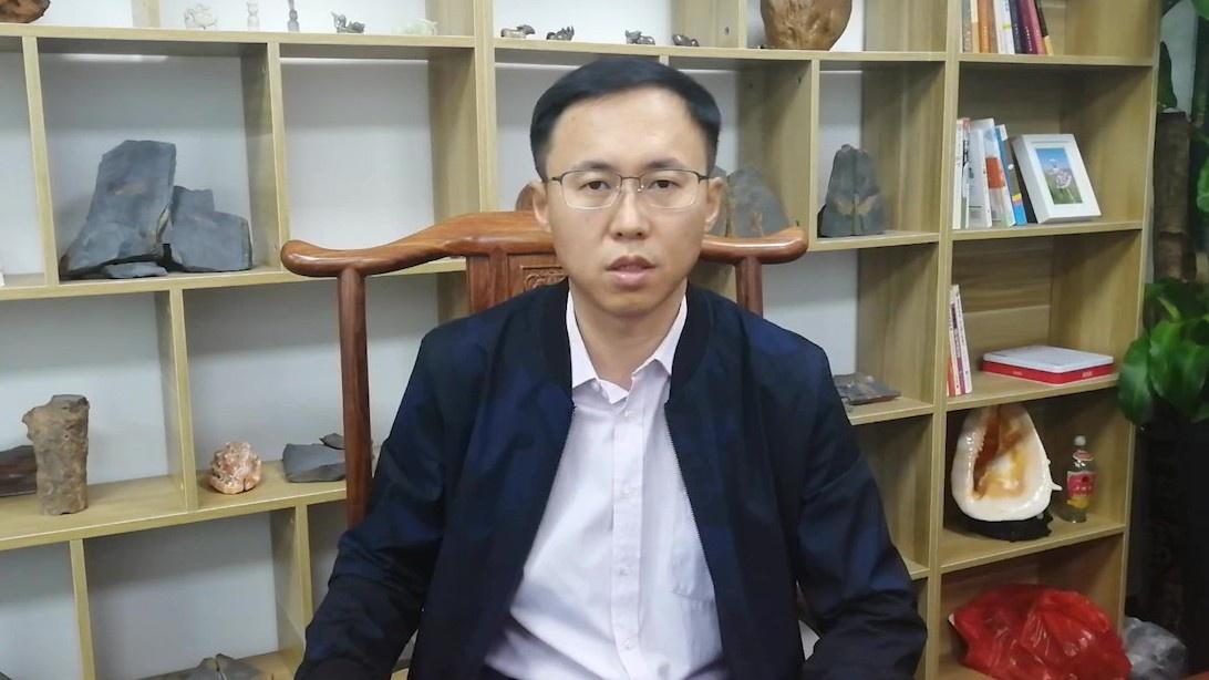 深圳市小象曼尼科技有限公司.jpg
