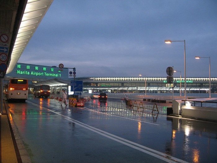 1200px-Narita_International_Airport,_Terminal_1.jpg