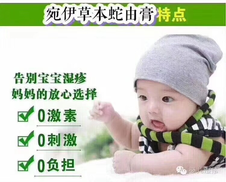 安全-适合小Baby.jpg