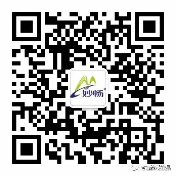 河南妙畅饮品公众号.jpg