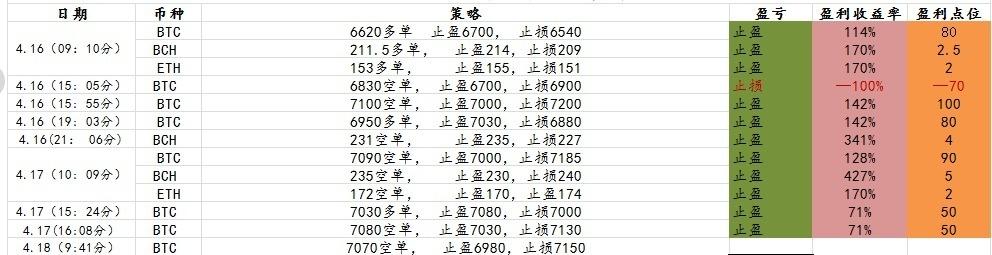 5e9aad43-947c-4721-ac07-25b6ac100069.jpg