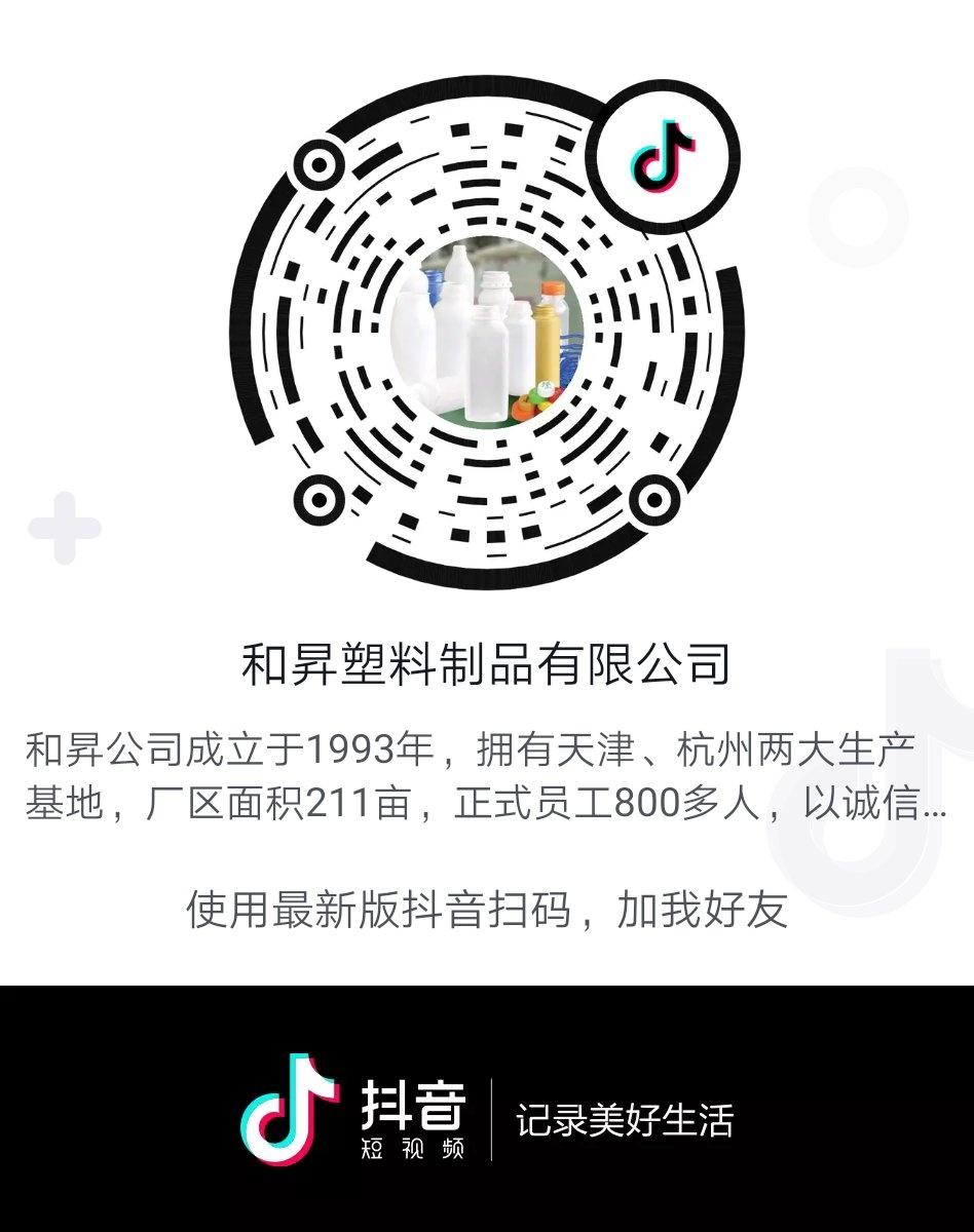 WeChat Image_20200220100110.jpg