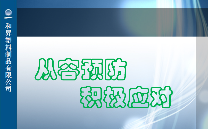 WeChat Image_20200220151952.png