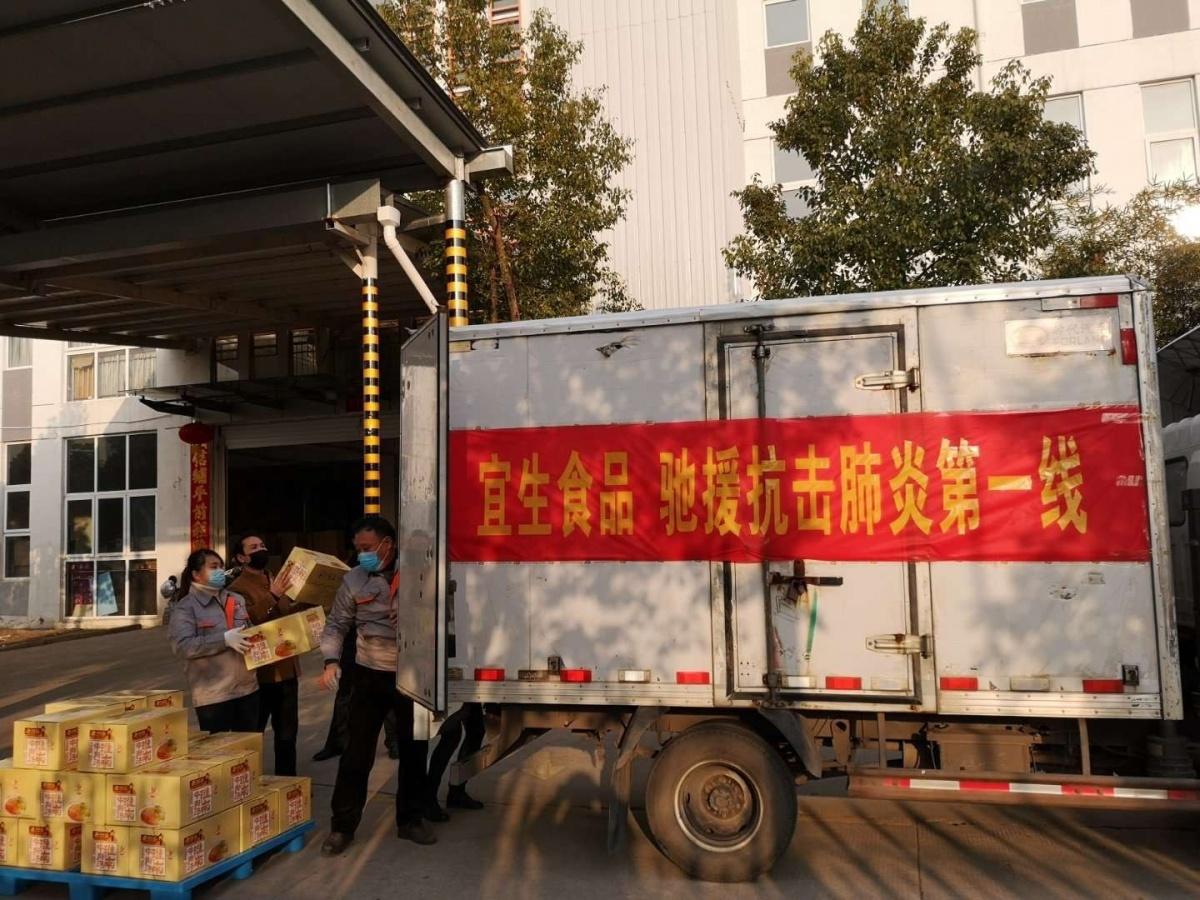 WeChat Image_20200219164342.jpg