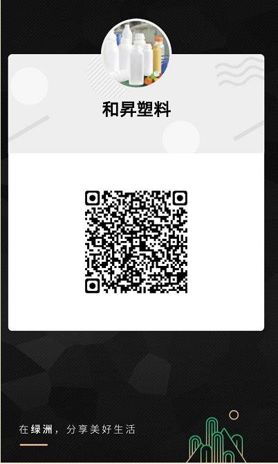 WeChat Image_20200220101427.png