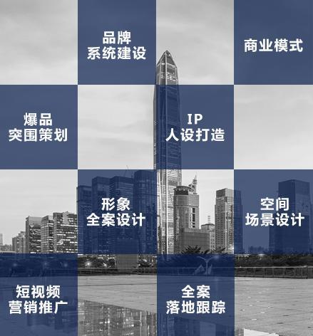 company_01.jpg