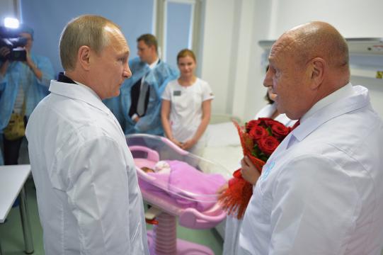 俄罗斯试管婴儿、赴俄生子、赴美生子