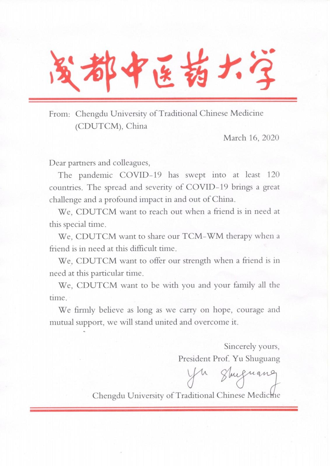 成都中医药大学信函-Letter from CDUTCM_01.jpg