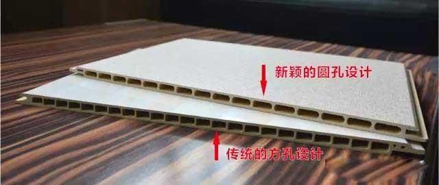 广东中山集成墙板装修
