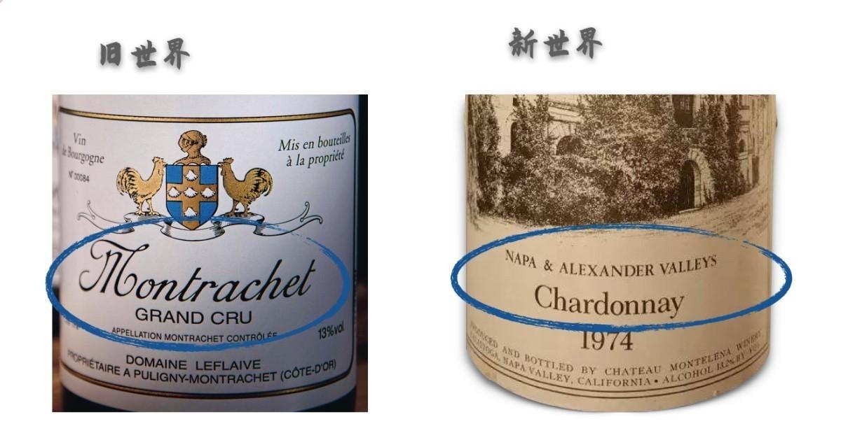从霞多丽看我们怎么称呼一款葡萄酒(图19)