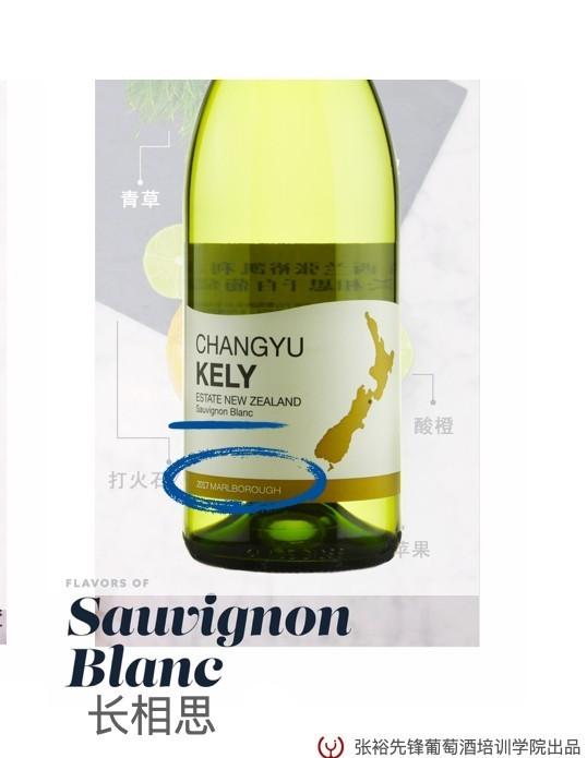 从霞多丽看我们怎么称呼一款葡萄酒(图11)
