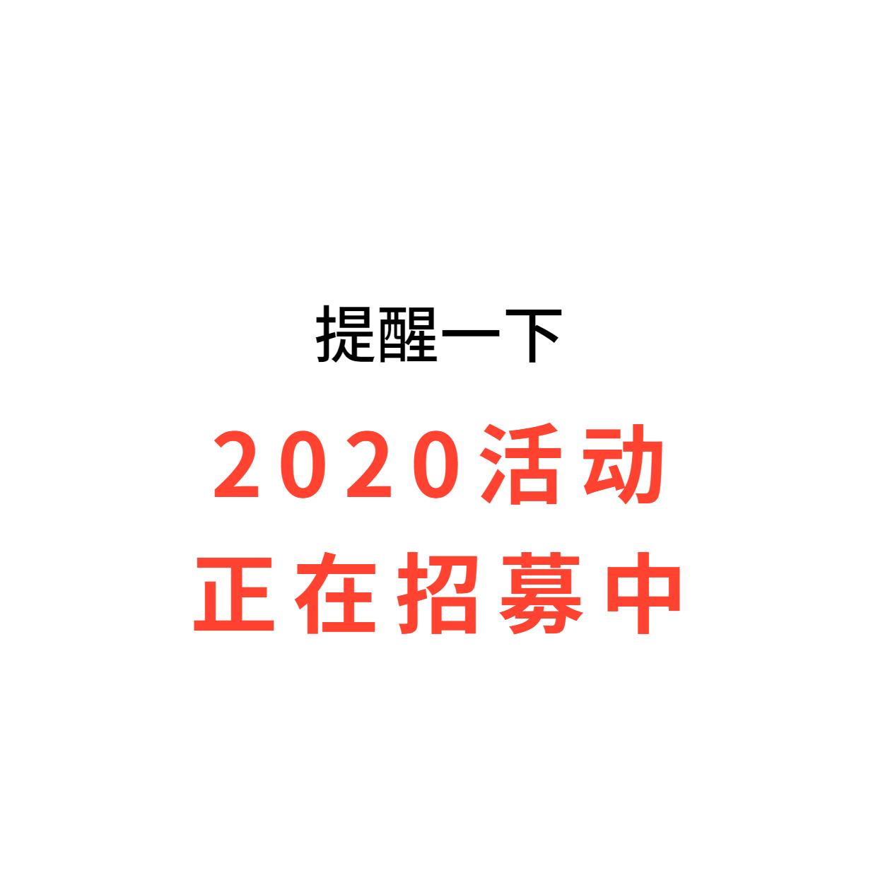 稿定设计导出-20200723-164340.png