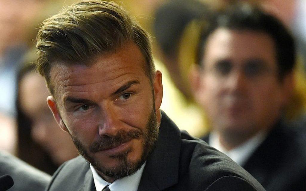 David-Beckham-e1466455621688-1024x640.jpg