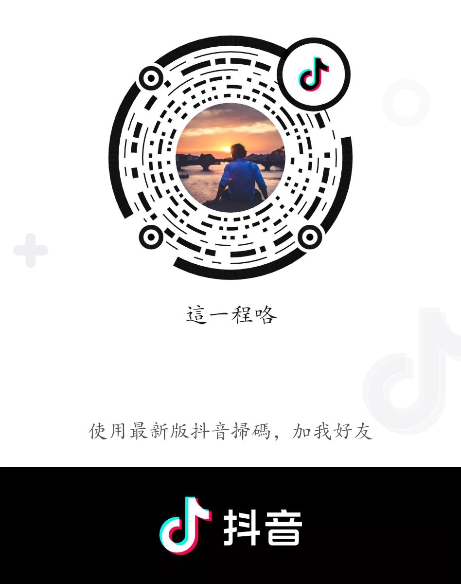 QQ图片20200623110122.png