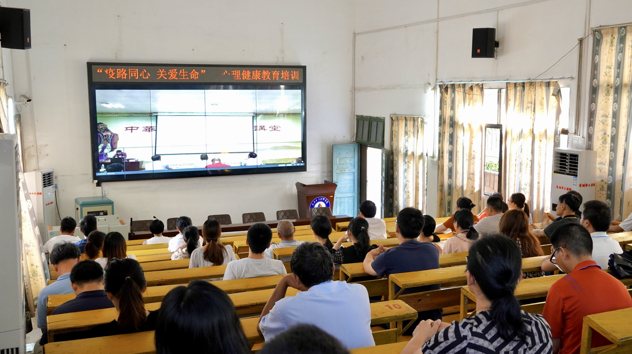调整大小 部分教职工在分会场观看实时转播.png
