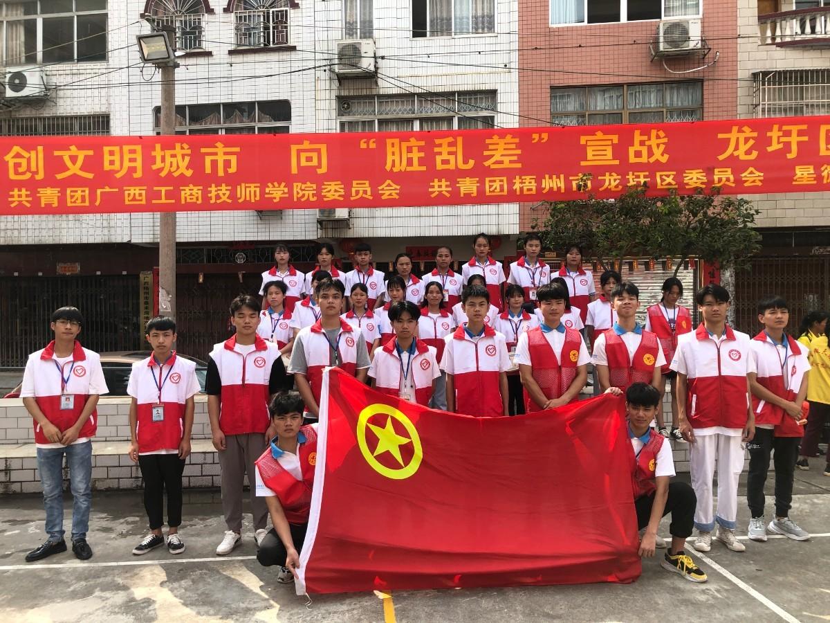 圖五  參與活動青年學生合照.JPG