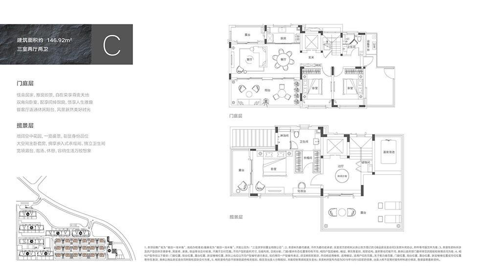 3室2厅2卫142.96㎡.jpg